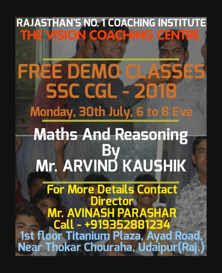 demo classes (1)