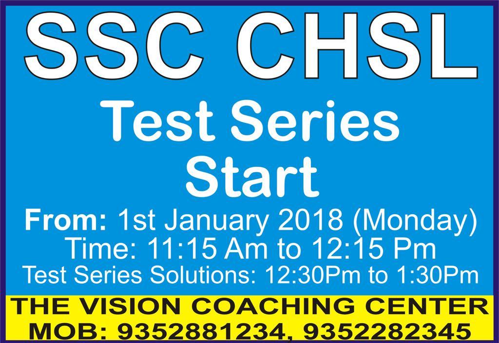 ssc-test-series