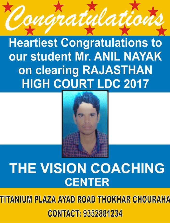 ANIL NAYAK HIGH COURT LDC