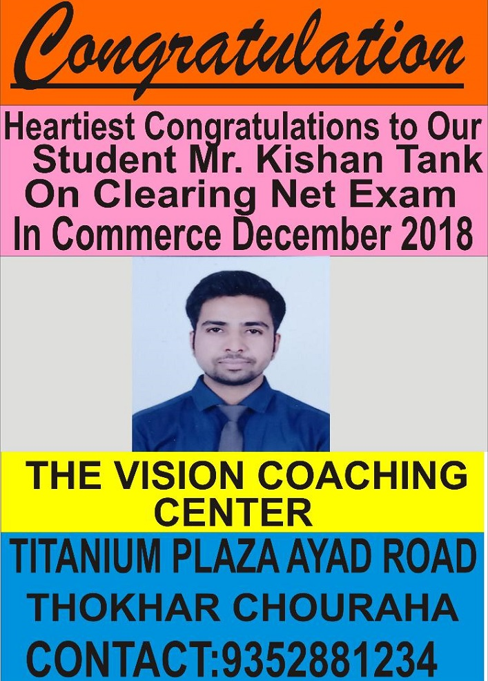 the-vision-coaching-center-udaipur
